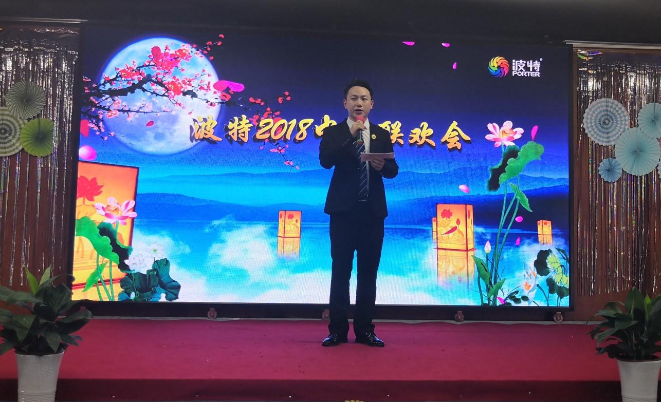 IMG_20180921_180603(2)_看图王.jpg